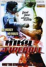 Fireball - Muay Thai Martial Arts Fighting Action movie DVD subtitled