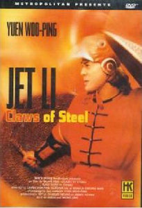 Claws of Steel - Jet Li Hong Kong Kung Fu Martial Arts Action movie DVD dubbed