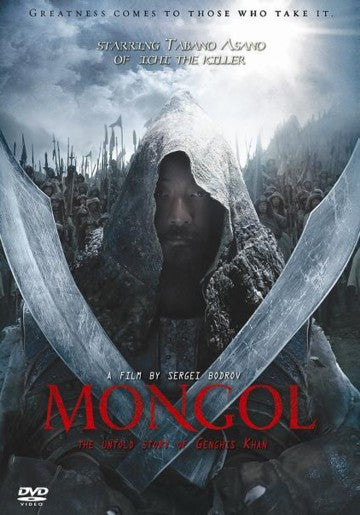 Mongol Untold Story of Genghis Khan - Epic Young Temüjin movie DVD Tabano Asano
