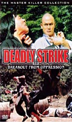 Deadly Strike Breakout - Hong Kong Kung Fu Martial Arts Action movie DVD dubbed