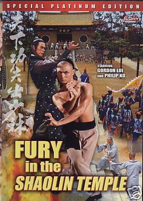 Fury in the Shaolin Temple -Gordon Liu Hong Kong Kung Fu Martial Arts Action DVD