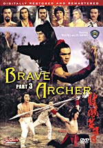 Brave Archer 3 - Top Hong Kong Kung Fu Martial Arts Action movie DVD dubbed