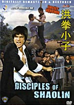 Invincible One Disciples of Shaolin Hong Kong Kung Fu Martial Arts Action DVD