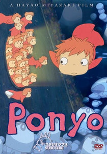 Ponyo - Children Japanese Manga Animation Adventure movie DVD subtitled