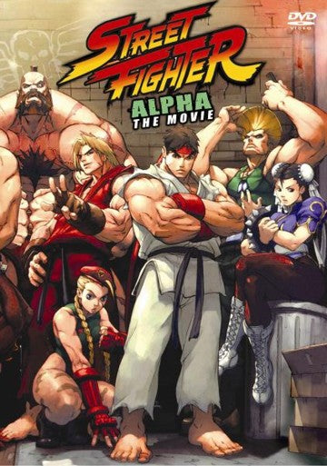 Street Fighter Alpha The Movie - Japanese Anime Martial Arts Action movie DVD