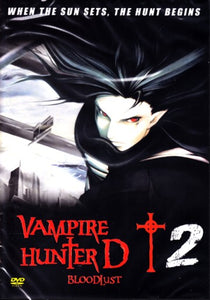 Vampire Hunter D Bloodlust 2 - Japanese Animation Supernatural Horror movie DVD