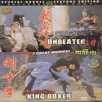 Unbeaten 28 / Shaolin King Boxer DVD - Shaw Bros Kung Fu Action Double Feature