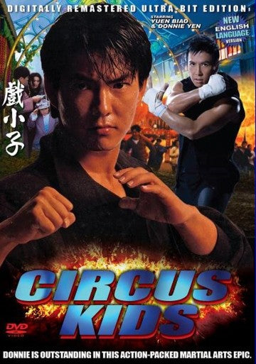 Circus Kids - Donnie Yen WWII Hong Kong Kung Fu Martial Arts Action movie DVD