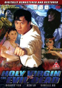 Holy Virgin Vs The Evil Dead - HK Kung Fu Martial Arts Erotic Fantasy Action DVD