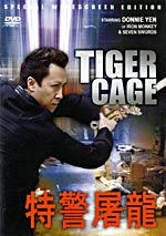 Tiger Cage - Donnie Yen Hong Kong Kung Fu Martial Arts Action movie DVD dubbed