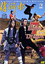 7 Blows Of The Dragon - Hong Kong Kung Fu Martial Arts Action movie DVD dubbed