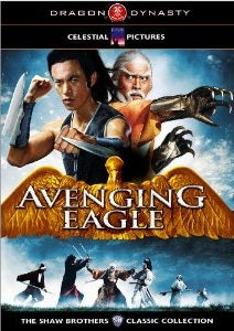 Avenging Eagle -Hong Kong Swordsman Kung Fu Martial Arts Action movie DVD dubbed