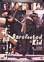 Bare Footed Kid - Aaron Kwok Hong Kong Kung Fu Martial Arts Action movie DVD