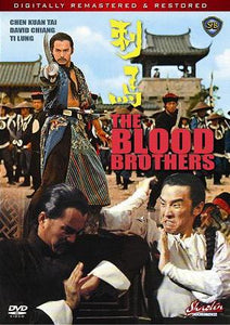 Blood Brothers - Hong Kong Kung Fu Martial Arts Action movie DVD dubbed