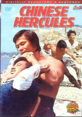 Chinese Hercules - Bolo Hong Kong Kung Fu Martial Arts Action movie DVD dubbed