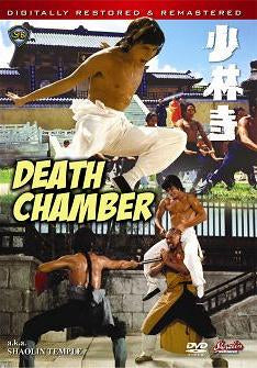Death Chambers Shaolin Temple - Hong Kong Kung Fu Martial Arts Action movie DVD