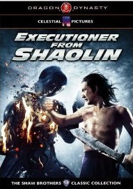 Executioner From Shaolin -Hong Kong Kung Fu Martial Arts Action movie DVD dubbed