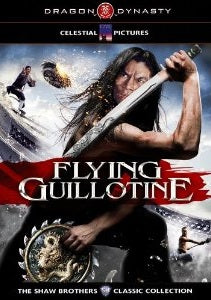 Flying Guillotine - Hong Kong Kung Fu Martial Arts Action movie DVD dubbed