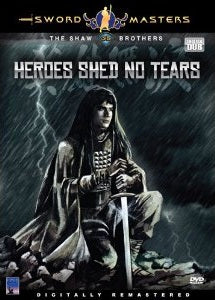 Heroes Shed No Tears Brave Archer 6 - Hong Kong Kung Fu Martial Arts Action DVD