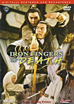 Iron Fingers Of Death Mask of Ninja Shaolin Prince - Kung Fu Martial Arts DVD