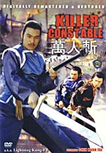 Killer Constable Karate Exterminators, Karate Warrior - Kung Fu Action movie DVD