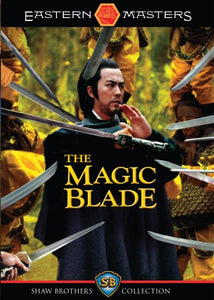 Magic Blade 2012 - Shaw Bros HK Kung Fu Martial Arts Action movie DVD dubbed