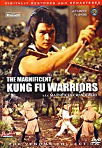 Magnificent Kung Fu Warriors Wanderers - Shaw Bros Martial Arts movie DVD dubbed