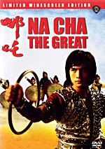 Na Cha The Great - Hong Kong Kung Fu Martial Arts Action Comedy movie DVD dubbed