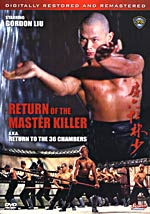 Return Of The Master Killer 36th Chamber - Hong Kong Kung Fu Martial Arts DVD