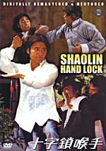 Shaolin Hand Lock - Hong Kong Kung Fu Martial Arts Action movie DVD dubbed