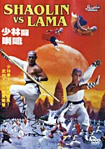 Shaolin Vs Lama - Hong Kong Kung Fu Martial Arts Action movie DVD dubbed