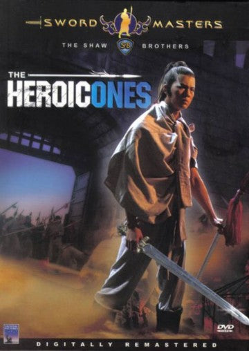The Heroic Ones - Hong Kong Kung Fu Martial Arts Action movie DVD dubbed