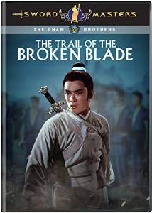 Trail Of The Broken Blade - Hong Kong Kung Fu Martial Arts Action DVD subtitled