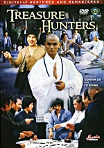 Treasure Hunters - Hong Kong Kung Fu Martial Arts Action Comedy DVD dubbed