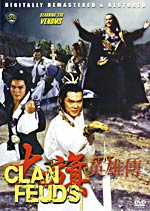 Clan Feuds - Hong Kong Kung Fu Martial Arts Action movie DVD subtitled