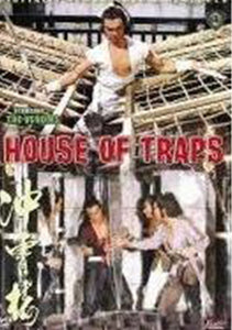 House of Traps - Hong Kong Kung Fu Martial Arts Action movie DVD subtitled