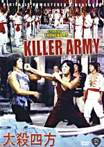 Killer Army Rebel Intruder the Guerillas - Hong Kong Kung Fu Martial Arts DVD