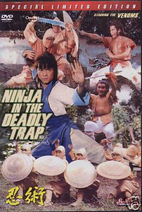 Ninja In The Deadly Trap - Yasuaki Kurata Hong Kong Kung Fu Martial Arts DVD