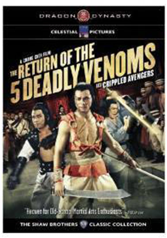 Return Of 5 Deadly Venoms Crippled Avengers - Hong Kong Kung Fu Martial Arts DVD