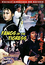 Fangs Of The Tigress, My Young Auntie - Hong Kong Kung Fu Martial Arts movie DVD