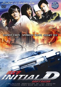 Initial D - Drift Racer; Edison Chen; Anthony Wong; Shawn Yue DVD English subtitled