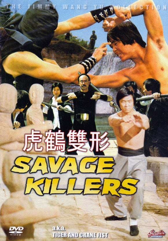 Savage Killers / Tiger and Crane Fist - Donnie Yen Kung Fu Action movie DVD
