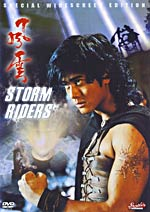Storm Riders DVD - Hong Kong Kung Fu Action movie Dior Cheng Yee-Kin dubbed