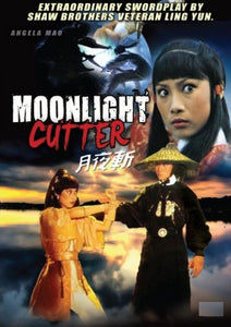 Moonlight Cutter - Shaw Bros Kung Fu Action DVD Angela Mao, Hung Lieh Chen