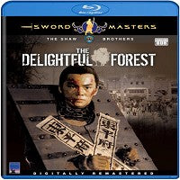 The Delightful Forest BLU RAY DVD - Wu Sung Kung Fu Martial Arts Action Classic