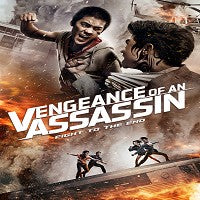 Vengeance Of An Assassin DVD Indonesian police mob action movie Tony Jaa