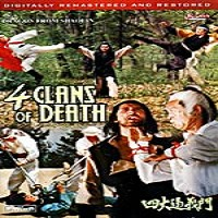4 Clans of Death, Dragon from Shaolin, Death Fists of Shaolin DVD Kung Fu