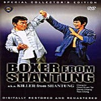 Boxer from Shantung, Killer From Shantung, Shantung Boxer DVD martial arts