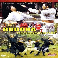 Buddha Assassinator DVD kung fu martial arts action Hwang Jang Lee, Mang Hai