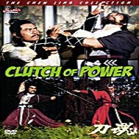 Clutch of Power Son Of Wu Tang, Sonz Of Wu Tang DVD Chinese Kung Fu action